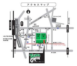 シアターグリーン地図.jpg