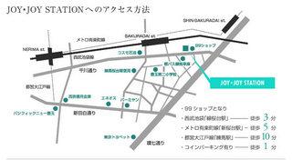 joyjoy地図.jpg